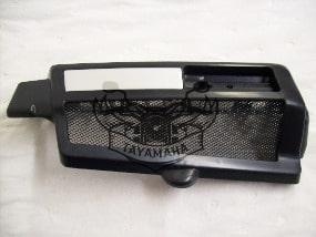 Vmax 1200 RADIATEUR COUVERCLE