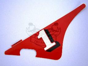 PW 80 Embleme